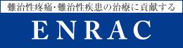 banner_enrac