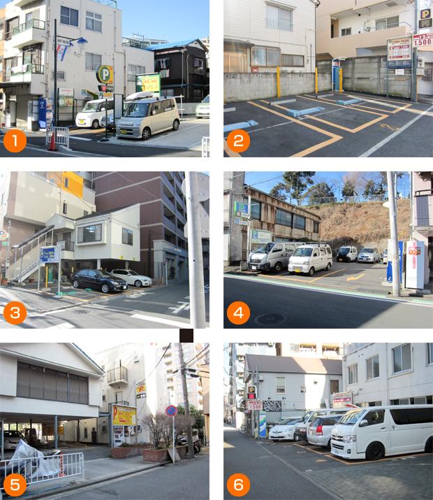 横浜市西区の整骨院「宮谷小交差点前せいこついん」への順路(横浜駅から車:コインパーキング)