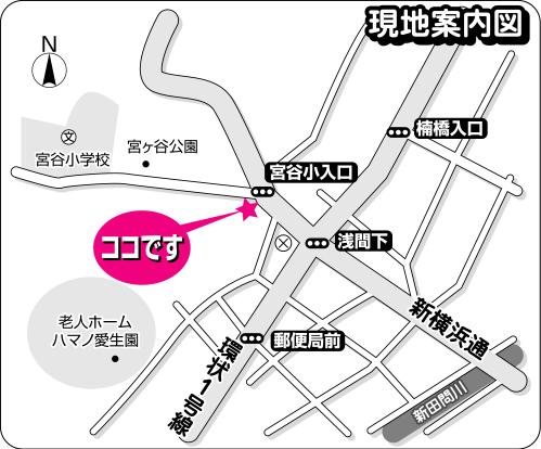 横浜市西区の宮谷小交差点前整骨院の近隣地図