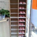 横浜西区保土ヶ谷神奈川区近くの宮谷小交差点前整骨院の待合室のスリッパの写真